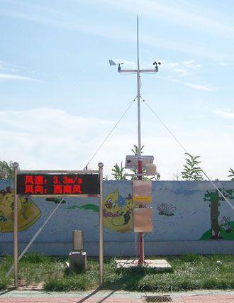 中小学校园气象站 校园自动气象站