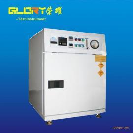 厂家直销270L无尘烤箱、真空烤箱、高温精密热风烤箱