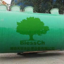 【开发商指定】天华一体化预制雨水提升泵站