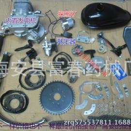 自行车改装汽油机产品的详细参数