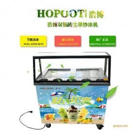 徐州炒酸奶机|炒冰激凌卷机