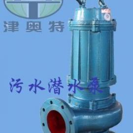污水潜水泵哪家质量做的好/专业不锈钢污水泵厂家