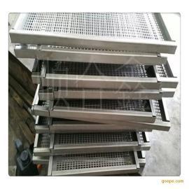 *筛板批发加工订做长腰孔网板 椭圆孔网板 长腰孔冲孔网板