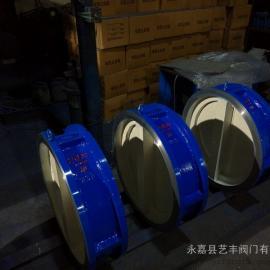 H76X-10C DN600对夹蝶式双瓣止回阀生产厂家