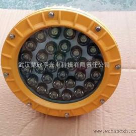 LED泛光灯 FW6580-36W海洋王