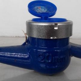沂龙牌DN20不锈钢罩数字水表 不锈钢数字水表生产厂家