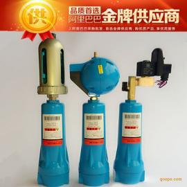 汉克森型压缩空气精密过滤器 管道过滤器 油水分离器