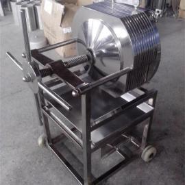 上海滤凯 不锈钢板框过滤器,多层板框过滤器,药液过滤机