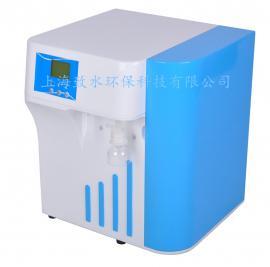 四川实验室超纯水机ZSYG-S20L