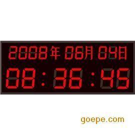 单联年月日时分秒子钟