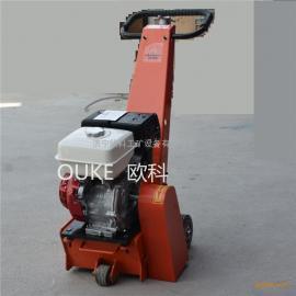 电动混凝土铣刨机 沥青路面铣刨机 250型汽油铣刨机