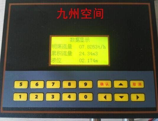 卡口站泥沙自动监测系统厂商/卡口泥沙自动监测站厂家