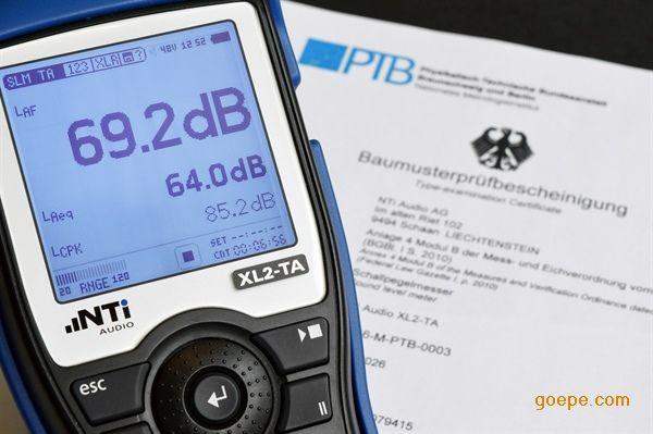 NTi Audio XL2 手持便携式声级计音频分析仪