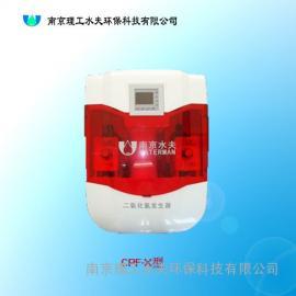 新型壁挂式二氧化氯发生器CPF-WXC