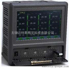 TP700多通道温湿度巡检仪 多通道温度记录仪
