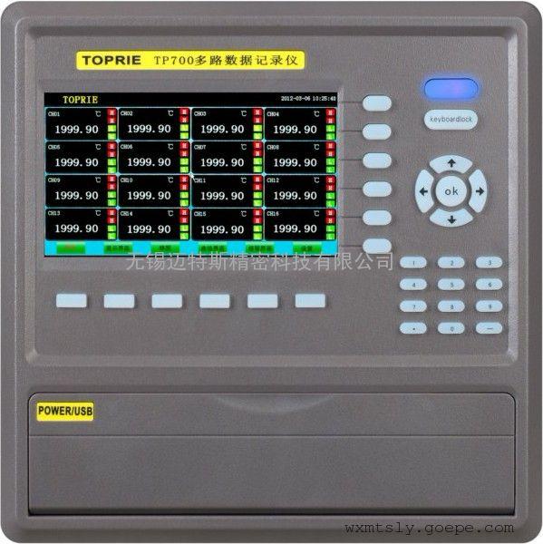 TP700-48多通道测温仪