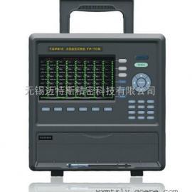 多点温湿度巡检仪 TP700多通道测温仪 无锡多通道测温仪