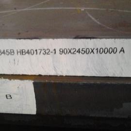 高强钢A514GrQ海洋'平台齿条钢