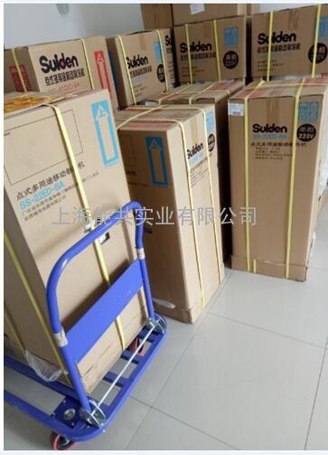 新款SS-22DD-8A新疆可移动适合工厂用冷气机
