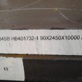 造船海上平台钢API 2HGr50/API 2HGr42