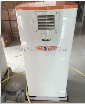 日本SS-40DC-8A/SS-40EC-8A系列移动空调