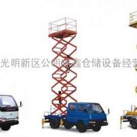 深圳��d式升降�C�N售