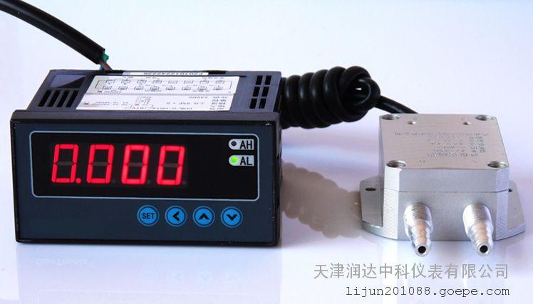 TRD150过滤器压差变送器