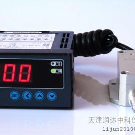 天津TRD150过滤器压差变送器