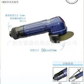 供应日本YOSHIDA吉田气动角磨机:YA-2C-1