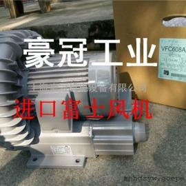 富士牌漩涡气泵