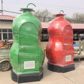 厂家定制玻璃钢移动厕所 玻璃钢厕所的价格