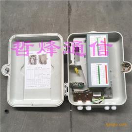 塑料1分32光分路器箱