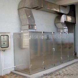 工业光氧等离子毒死蜱废气处理装置