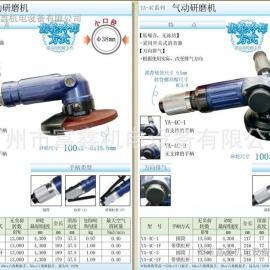 供应日本YOSHIDA吉田气动角磨机:YA-4C-1