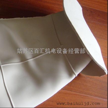 气压罐橡胶 罐内胆皮囊 消防罐橡胶隔膜 气囊生产厂家