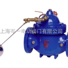 100X遥控浮球阀厂家浮球阀规格型号岑一浮球阀限量销售
