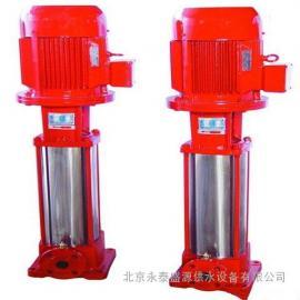 消防泵XBD立式消防泵