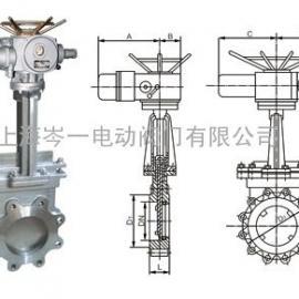 PZ973电动对夹式刀形闸阀电动刀型闸阀厂家闸阀规格