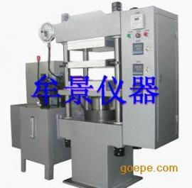 上海平板硫化机厂家