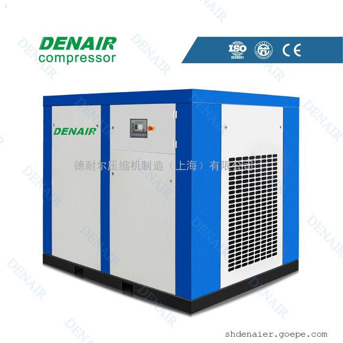 无锡德耐尔空气压缩机参数/空气压缩机厂家|常州空气压缩机