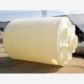 外加剂容器 10顿塑料储罐 耐酸碱pe储罐 工厂直销