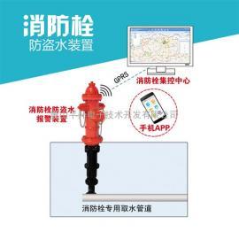 消防栓、带防盗水报警装置的消防栓
