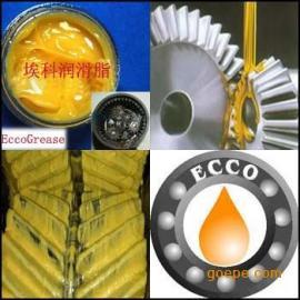 减速齿轮润滑脂CH285,减速电机润滑脂