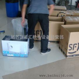 供应卫生间提升泵 地下室提升器 苏州别墅专用泵 价格优惠