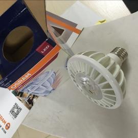 欧司朗LED反射灯PAR30 13W10W2700K不调光