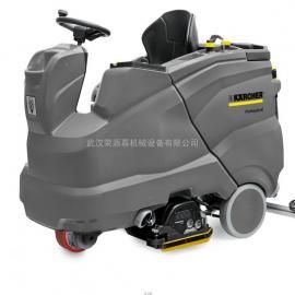 B 150 R BP德国凯驰驾驶式洗地吸干机