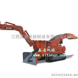 江西鑫通LWLX-220履带式隧道扒渣机煤矿用扒渣机