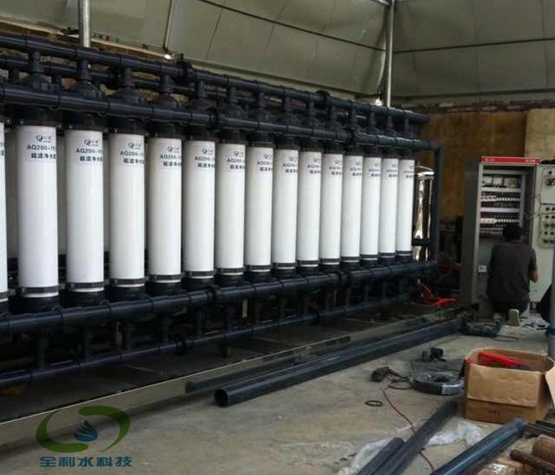 广西50吨超滤工程项目 视频案例