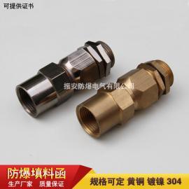 黄铜防爆填料函,电缆填料函,不锈钢防爆填料函生产厂家