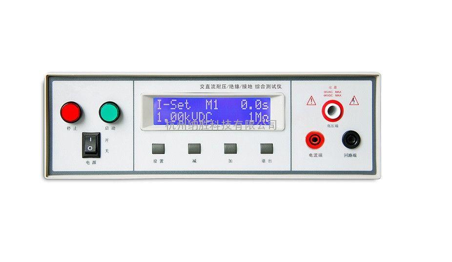 电阻测试仪|电阻测试仪|接地电阻测试仪